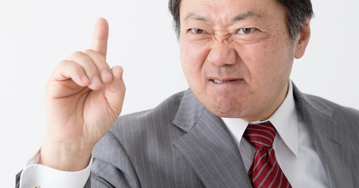 パワハラは日本のオヤジが抱える「自己嫌悪の病」が引き起こす
