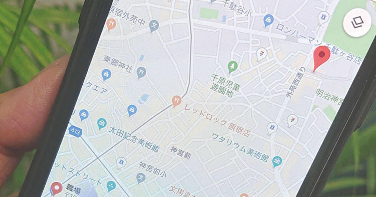 グーグルマップ異変の裏にデジタル地図「1強時代終了」の構図
