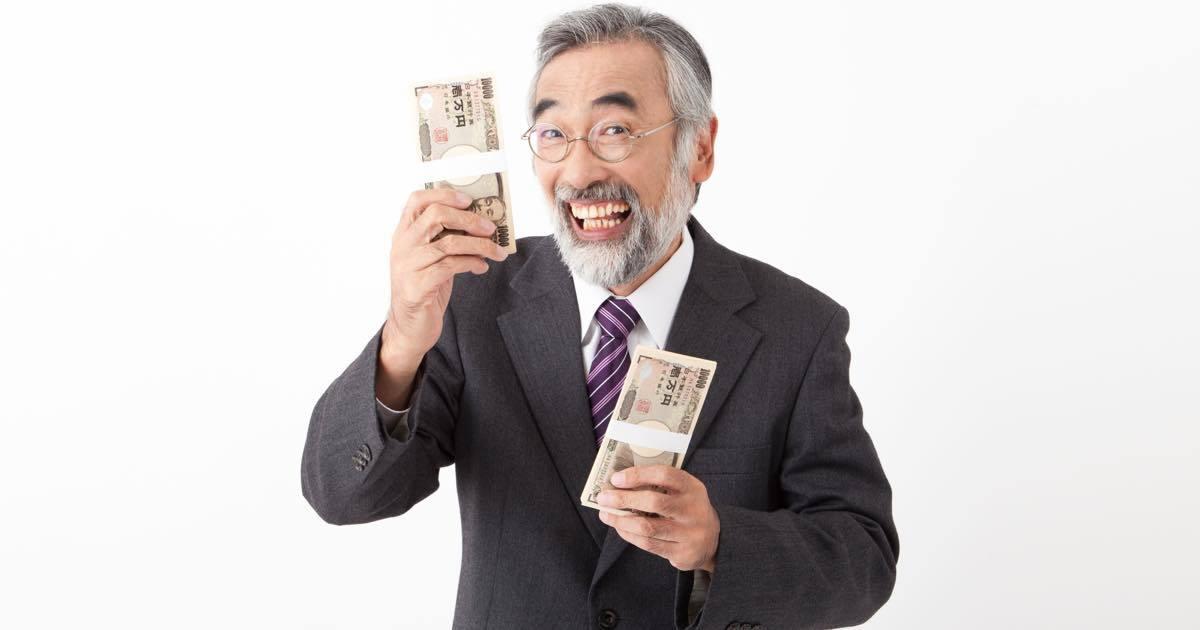 「退職金貧乏」まっしぐらな人の2つの大きな勘違い