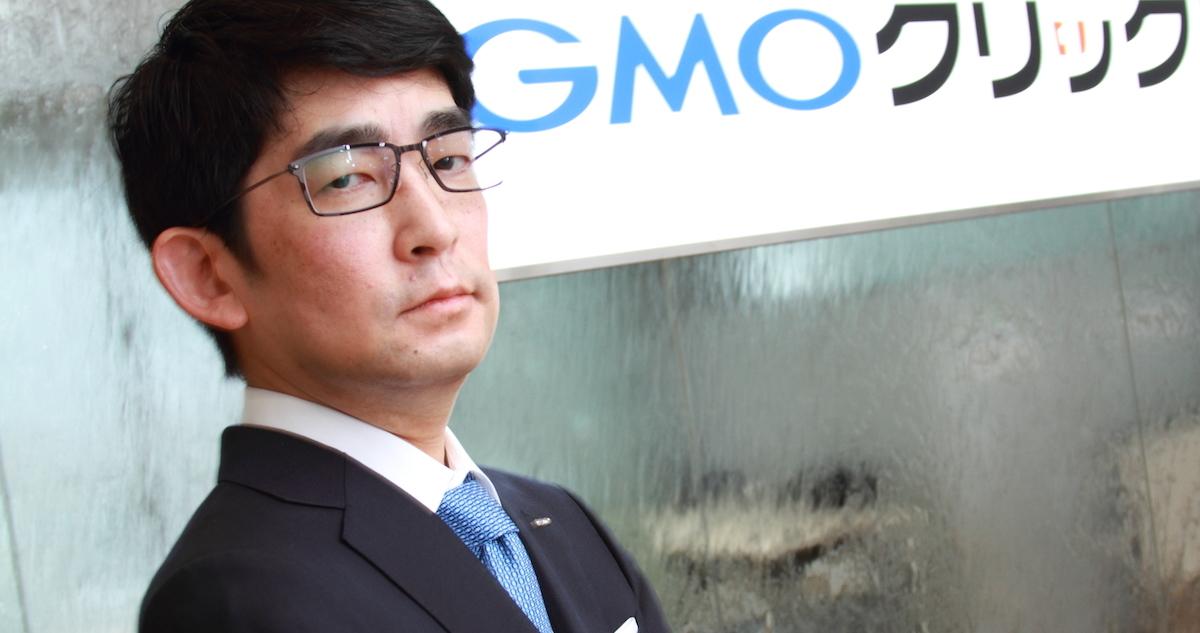 GMOクリック社長が描く「証券会社が持つべき創造性」とは