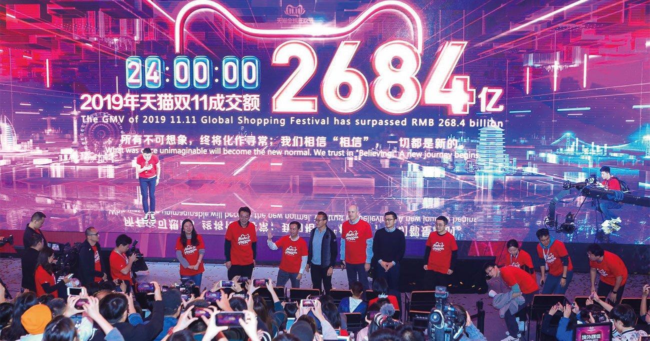 アリババ・グループのダブルイレブンイベントの会場。巨大商戦の1日が終わった時点で、流通総額は2684億元