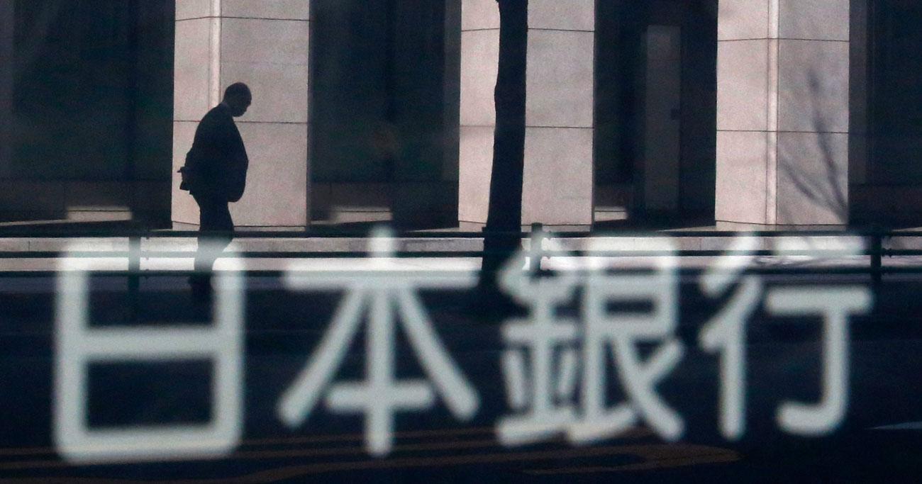 日銀、次回会合で経済・物価を点検 物価モメンタム「より注意」