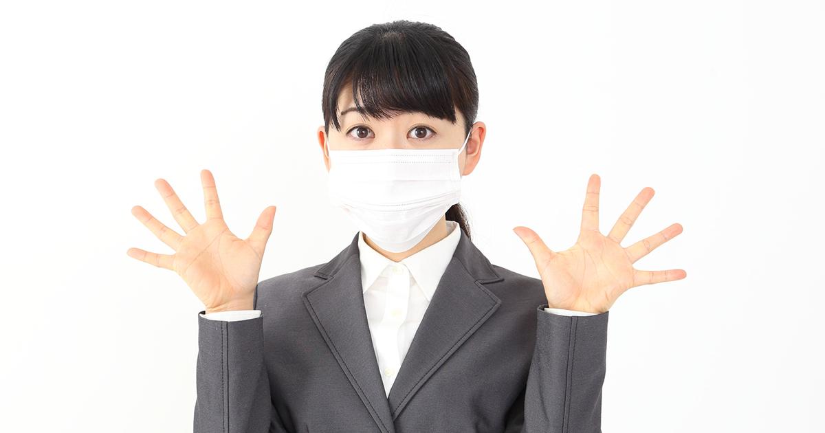 インフル予防に漢方「補中益気湯」の可能性