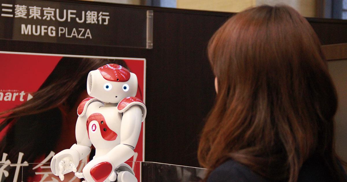 ロボットによる人類征服、世界の中央銀行幹部がマジメに議論
