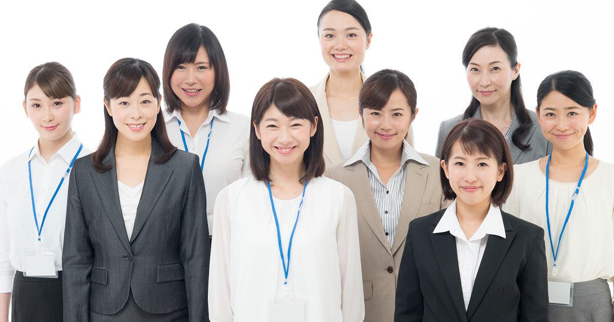 男性上司が知るべき女性部下のキャリアプランの多様性