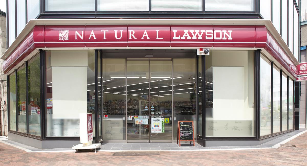 ローソンでナチュラルローソンPB商品が急増している理由
