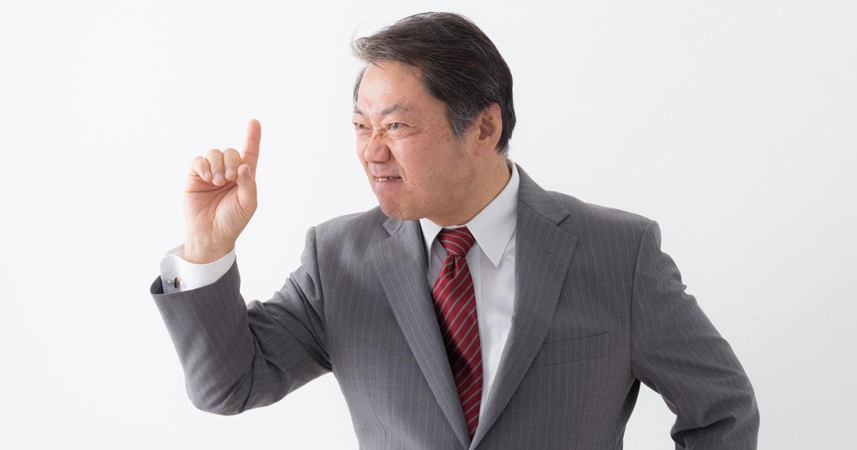 過剰な自慢、こき下ろし、敵対心…職場の「困った人」3つの対処法