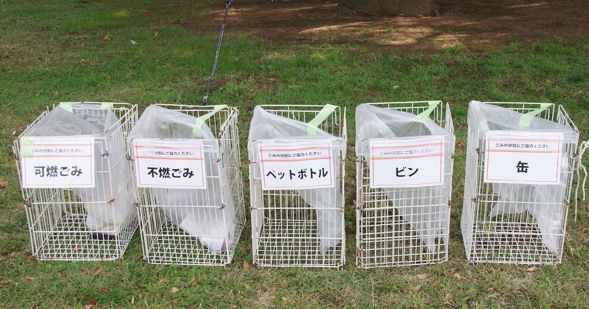 """""""夫の捨て方""""を問うと諭してくれる、横浜市「ゴミ分別AI」の優しさ"""