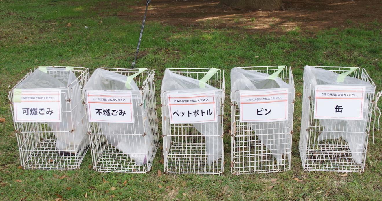 燃え ゴミ ない 市 横浜