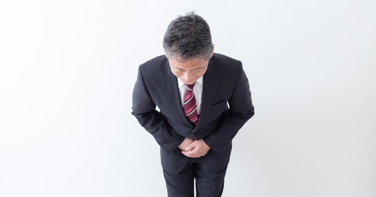 一流ビジネスマンが実践しているトラブルを好機に変える「謝罪」の3大ポイント
