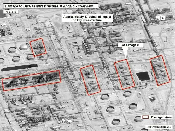 サウジ石油施設攻撃の裏で働く「3容疑者」の力学