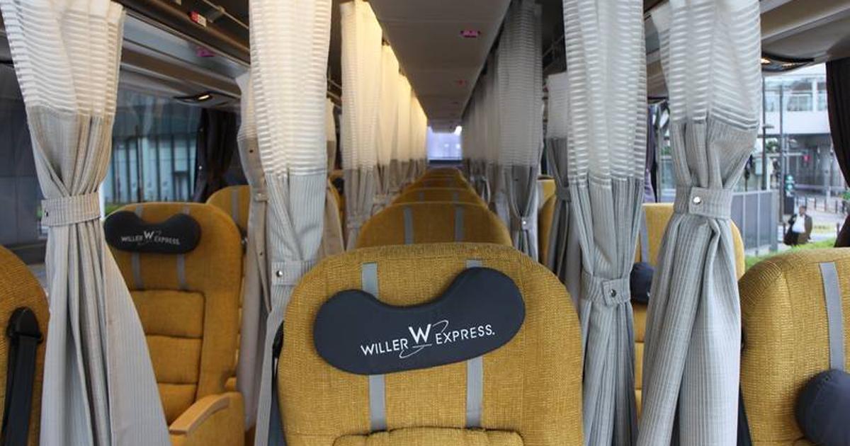 高速バスの装備が進化!仕切りカーテンにコンセント、Wi-Fiも