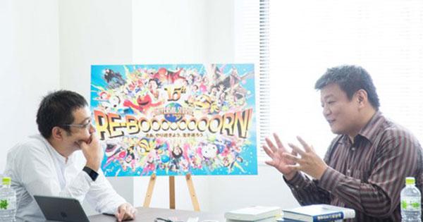【森岡毅×佐渡島庸平】ユニバーサル・スタジオ・ジャパンをV字回復させたスゴ腕マーケターと「マーケティング」について語り合った【第3回】