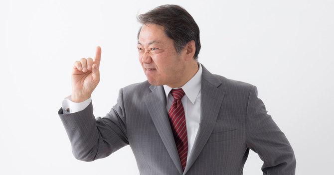 正しく怒りの感情と付き合うスキルを持つことは大切です。