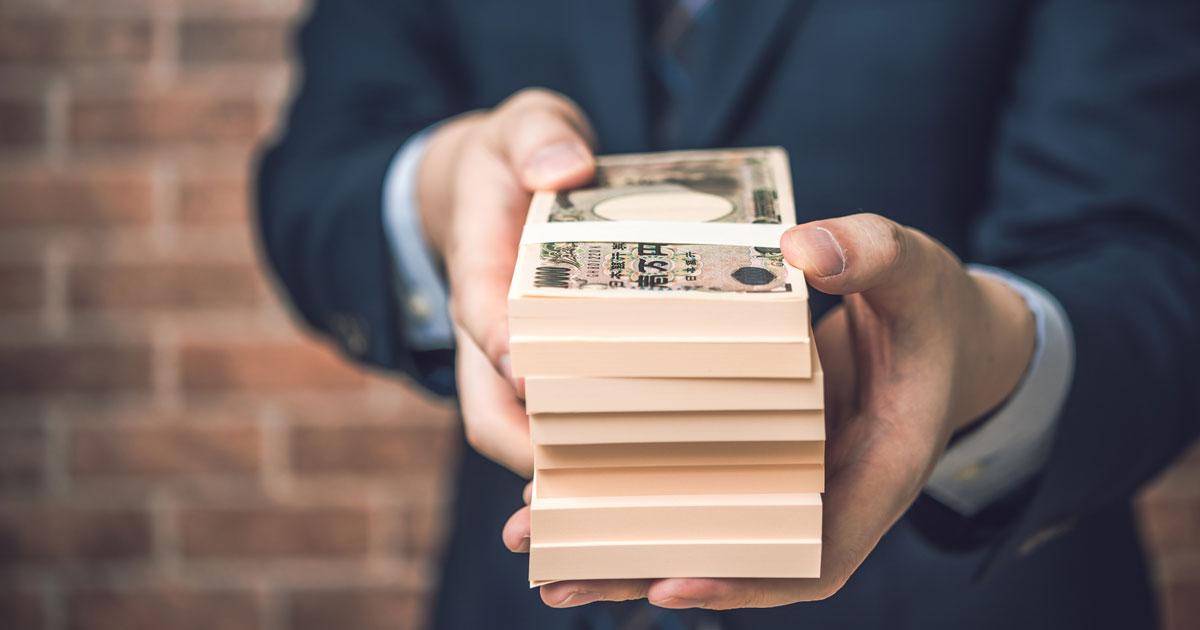 「平均年収が高い企業」ランキングベスト100、上位は5大商社独占!