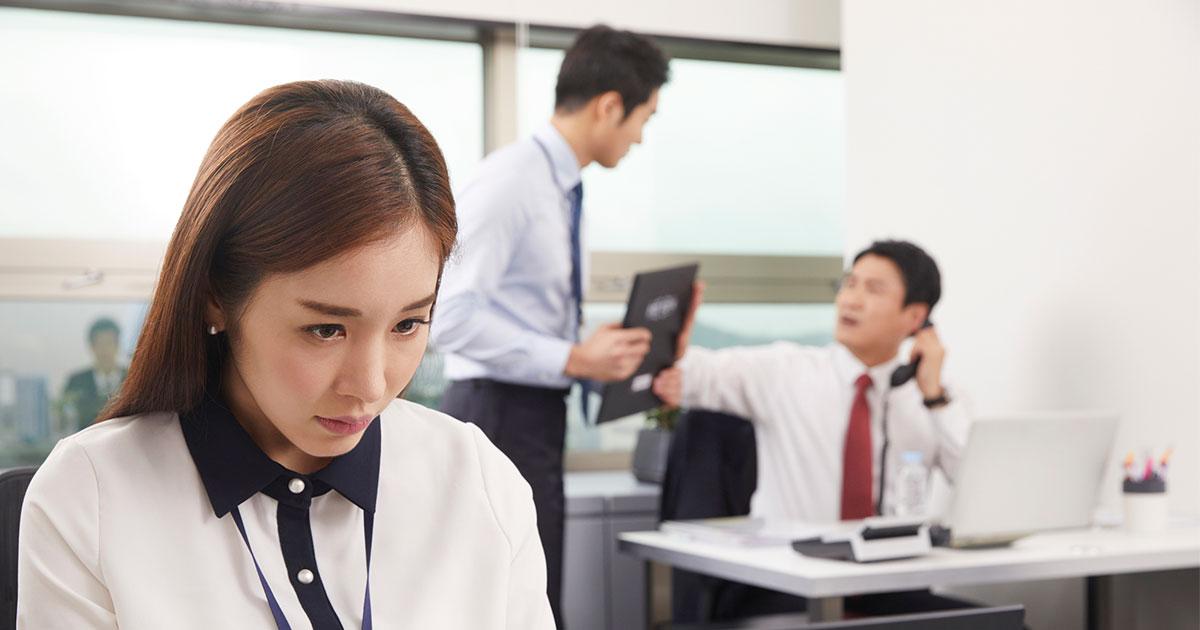 年下の上司を「○○君!」と呼ぶ60代の部下、当人同士は納得していても周囲の反応は……。
