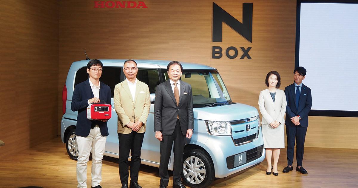 ホンダ「N-BOX」刷新、安全装備標準化が業界に与えた衝撃