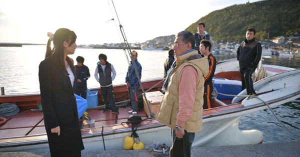 ピンヒール美女が漁船で大ゲンカ 彼女が島で荒くれ漁師たちをたばねる理由