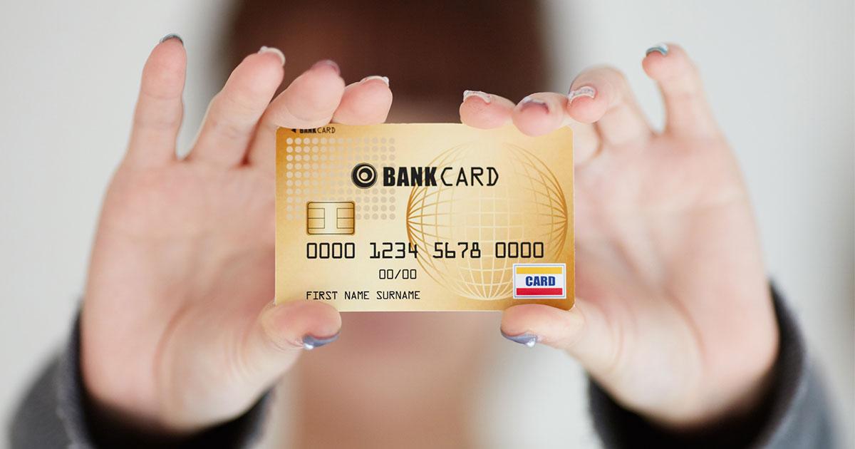 家族カードの罠、浪費妻がブチ切れて家出費用40万を一括決済(上)