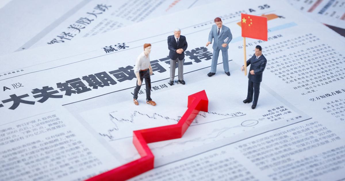 中国の経済成長の持続性に中国メディアが疑問符
