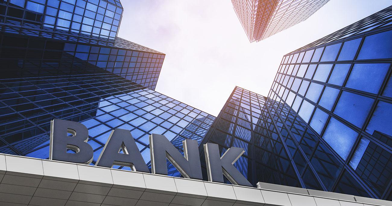 【上念司】もう銀行なんていらない!銀行が融資するときに実績や将来性より重視すること