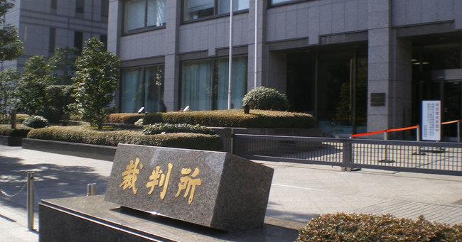 東京都目黒区で当時5歳だった船戸結愛ちゃんを虐待死させたとして、保護責任者遺棄致死罪などに問われた父親の雄大被告(34)の裁判員裁判判決公判が15日、東京地裁で開かれた