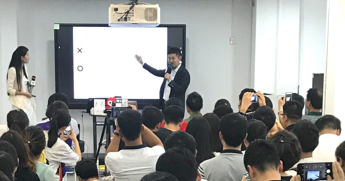 中国で『伝え方が9割2』が40万部のベストセラー、伝え方ブーム到来!