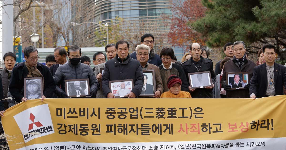 韓国はなぜ請求権での合意を覆す?徴用工問題4つの疑問を解く