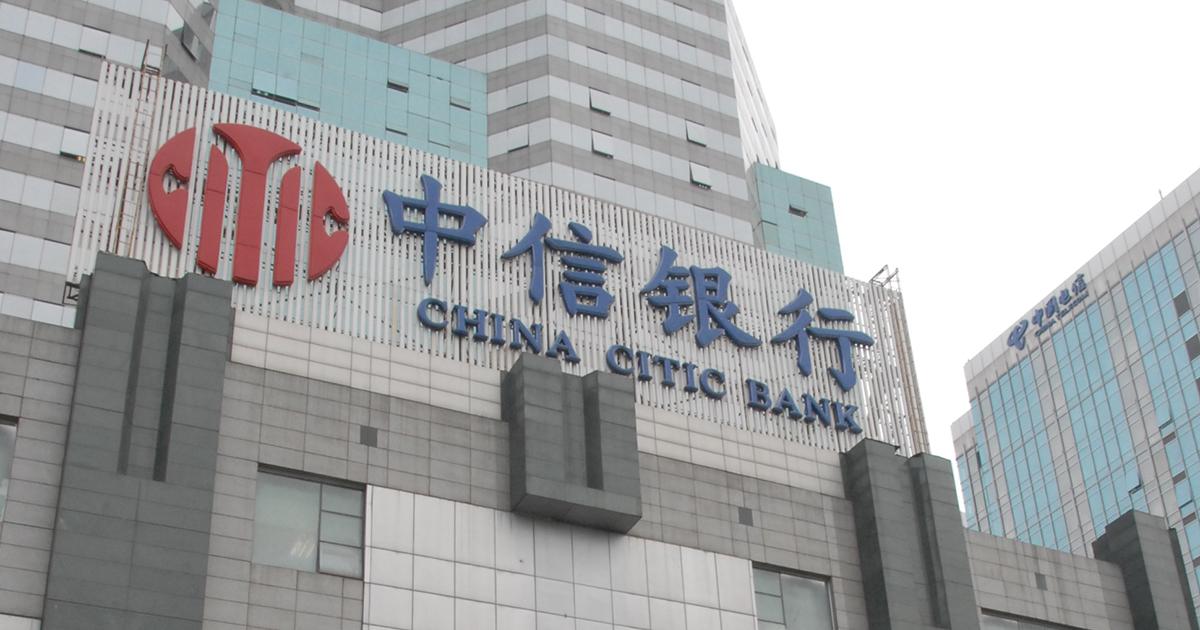 マックの中国事業を買収した「伊藤忠と中国政府」協業の思惑