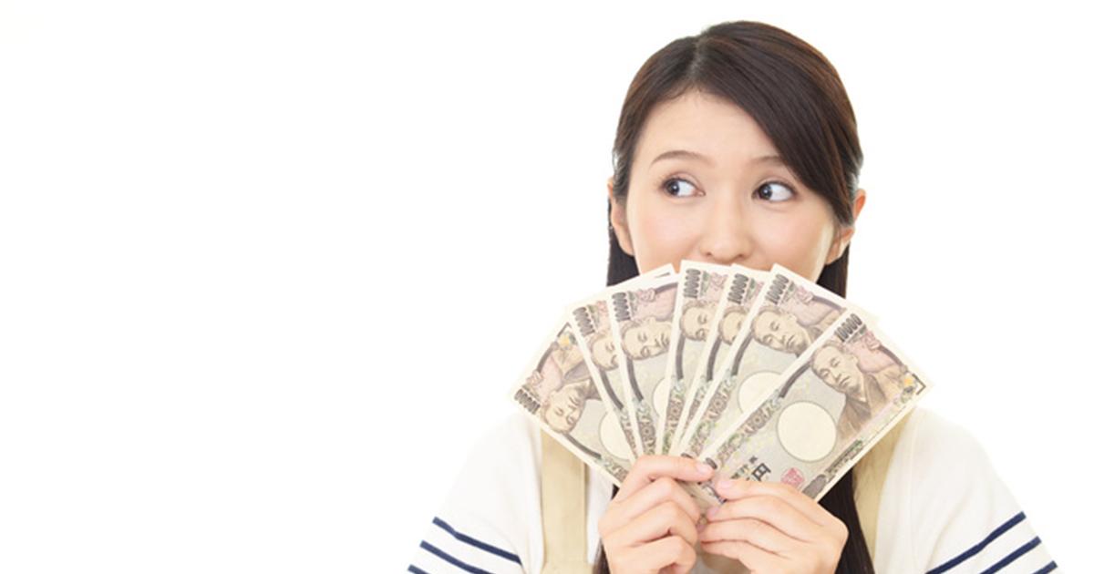 「一生お金に困らない人」のお金の使い方