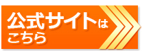 Yahoo! JAPANカード公式サイトはこちら