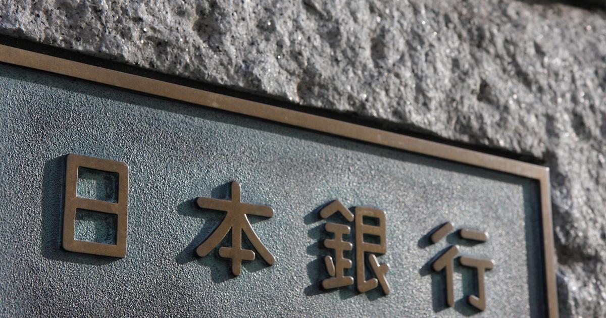 「財務省依存の日銀に独立性はない」木内・前日銀審議委員が激白!