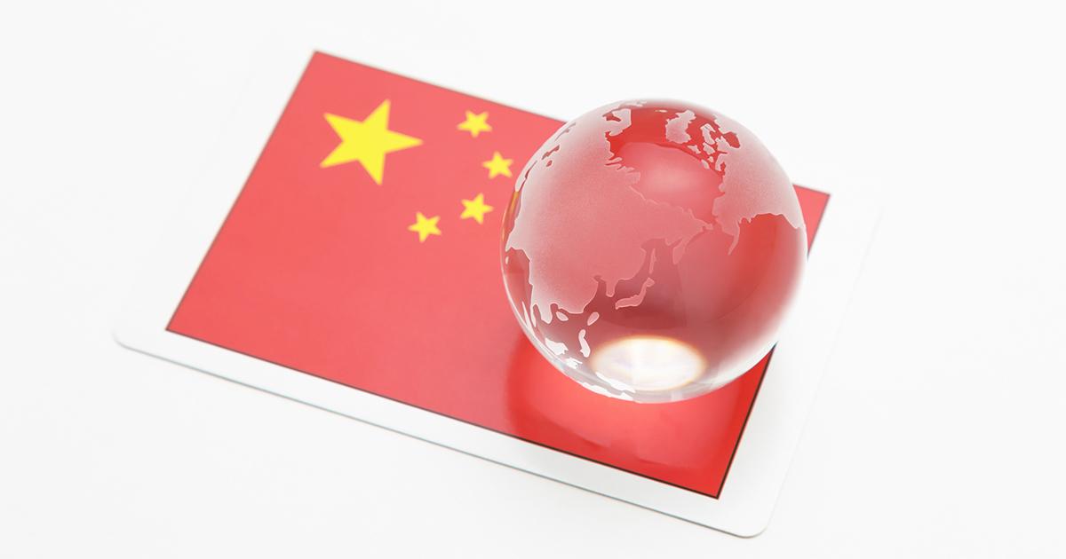 中国の最高裁トップが「司法の独立」を否定した理由