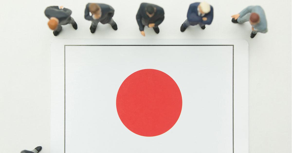 PKOが明らかにした「安全保障のポリシー」がない日本