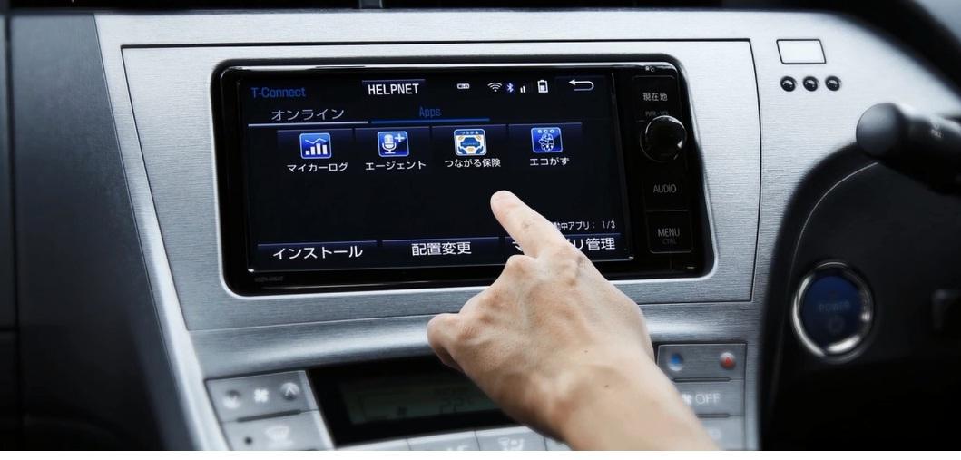 走行距離や運転技術で保険料が変わる「テレマティクス保険」は日本でも普及するか?