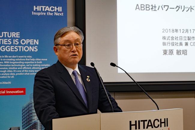 ABBの送配電事業の買収を発表する日立の東原敏昭社長。デジタルソリューションを提供して「もっとシェア