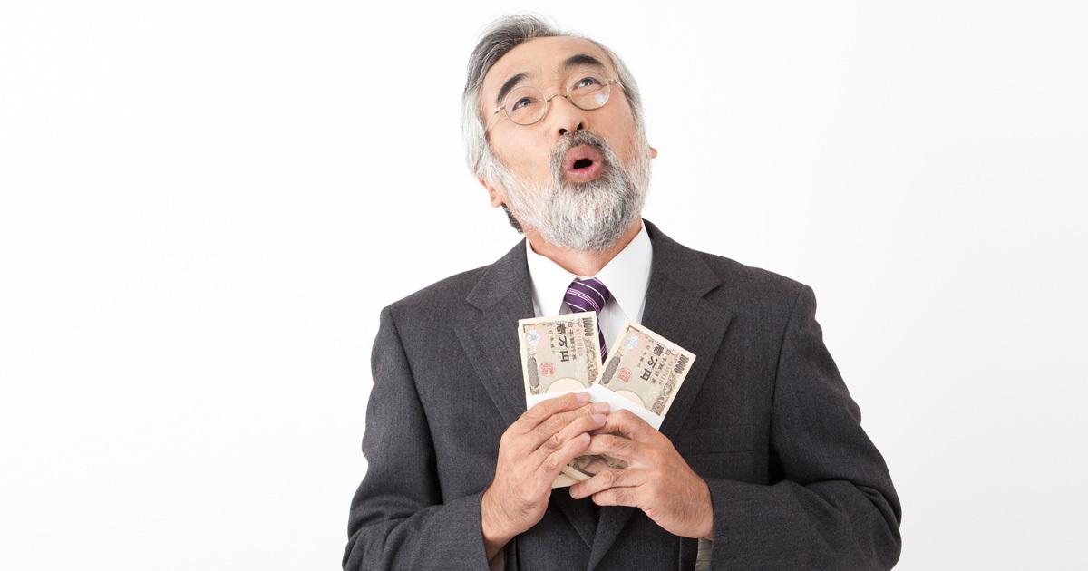 退職金の受け取りは「一時金」と「年金」どちらがトクか