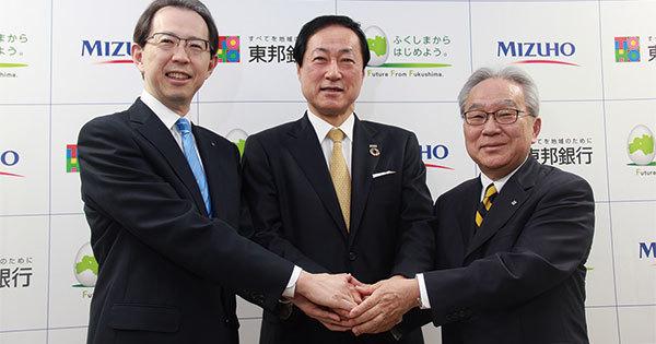 みずほ銀行と東邦銀行(福島県)は、今年6月に福島県でキャッシュレス化の実証実験を始めた