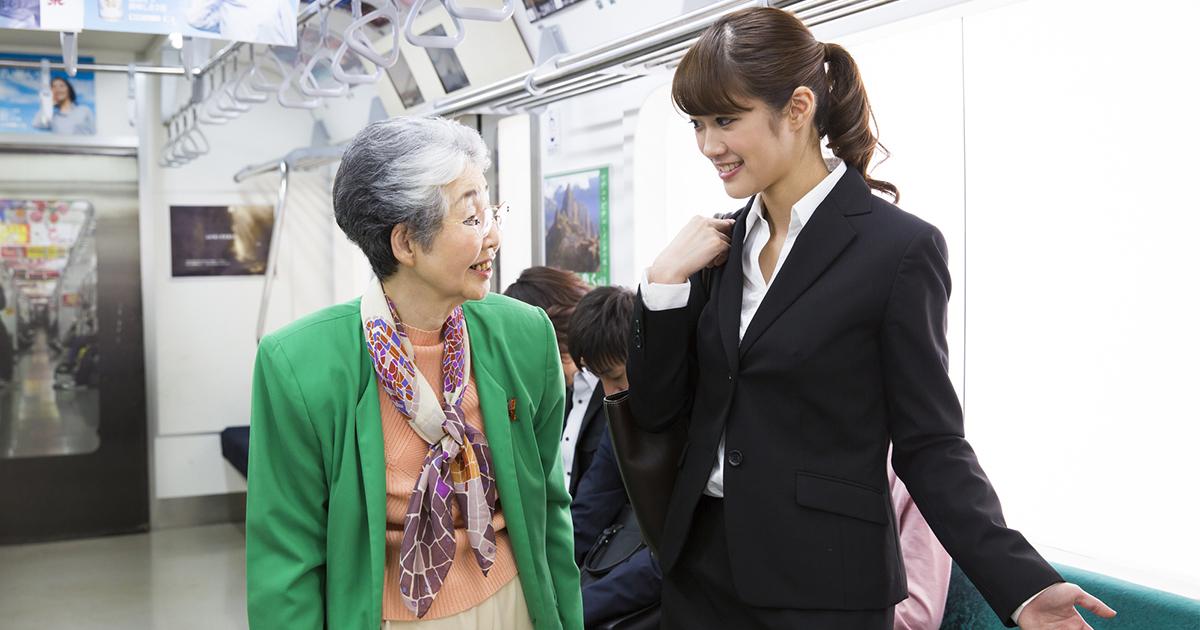「電車で高齢者に席を譲る」という人が減っているワケ