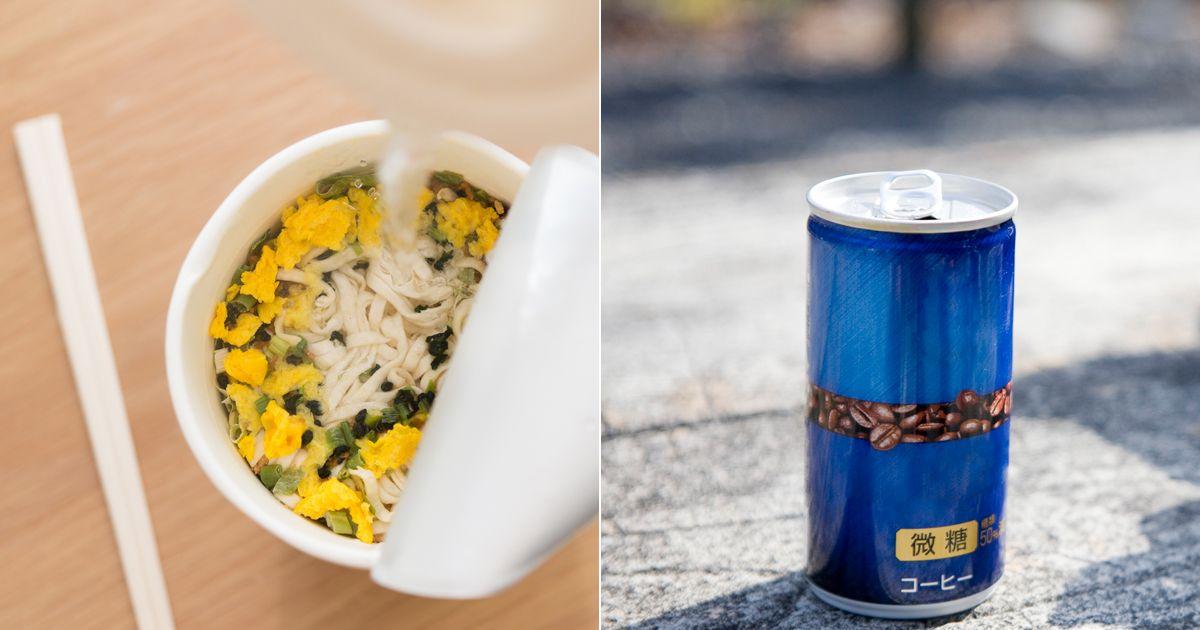 ドラッグストアがカップ麺や缶コーヒーを激安販売できる理由