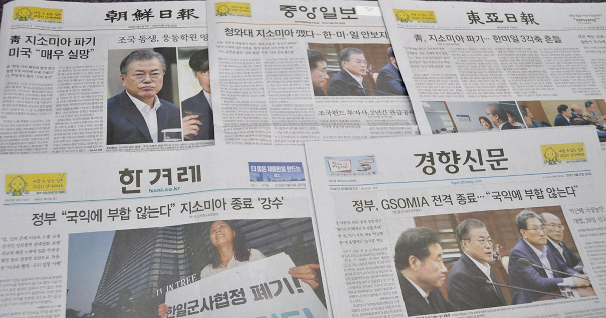 韓国文政権がGSOMIA破棄、韓国民は恐ろしいリーダーを選んでしまった