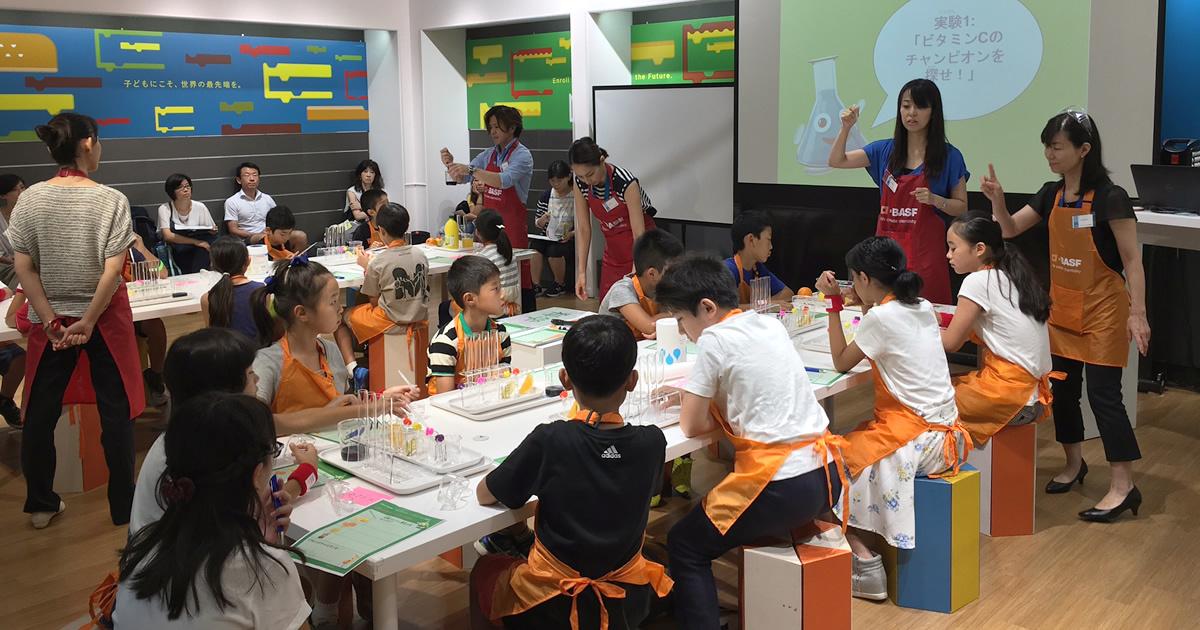 子ども向けバーチャル化学実験教室を独BASFがネットで展開