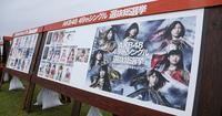 「結婚宣言」で大炎上!アイドルに禁欲を押し付ける日本の男の異常性