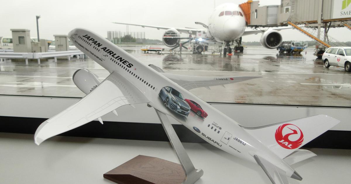 スバルが設計・製造するボーイング787の要「中央翼」とは