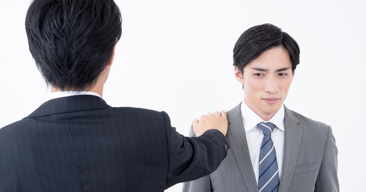 嫌な人事異動を命じられたらどう判断し身を振るべきか