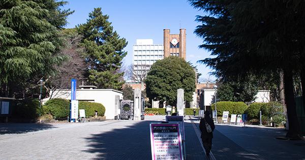 東京大学駒場キャンパスは『幼稚園』!? その全容とは