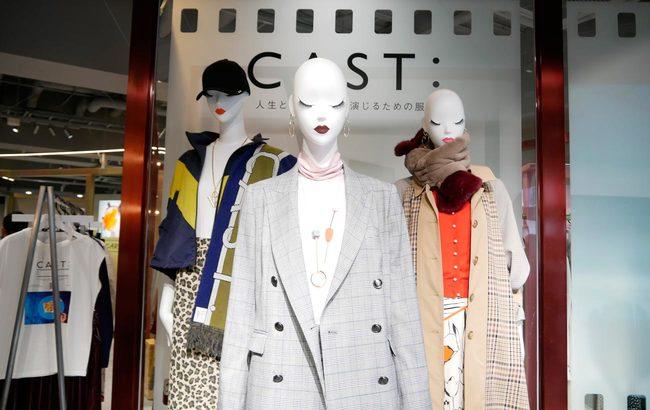 三陽商会は自社ブランド「CAST:」を百貨店に投入するが…