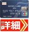 nanacoチャージでポイントが貯まるクレジットカードおすすめランキング!セブンカード・プラスの公式サイトはコチラ