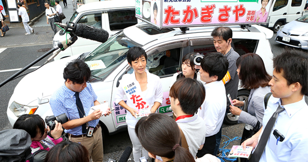 安倍昭恵首相夫人も支持「医療用大麻」は解禁すべきか