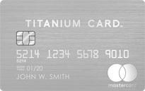 「ラグジュアリカード(チタン)」のカードフェイス